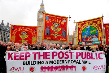 Communication Workers Union, CWU, lobby of parliament over the privatisation of Royal Mail postal services Feb 09, photo Paul Mattsson