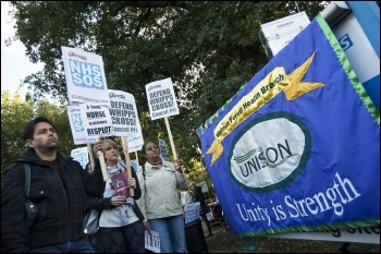 Lively demo against cuts at Whipps Cross Hospital, photo Paul Mattsson