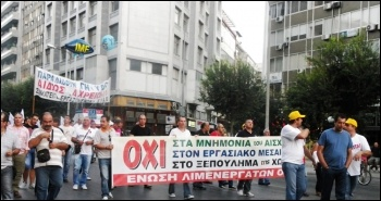 Greek anti-austerity demonstration in 2012, photo by Piazza del Popolo (Creative Commons)