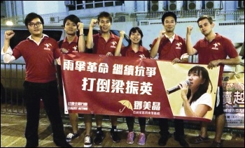 Campaigning for Socialist Action member Sally Tang in Hong Kong elections, photo by Socialist Action (CWI Hong Kong)