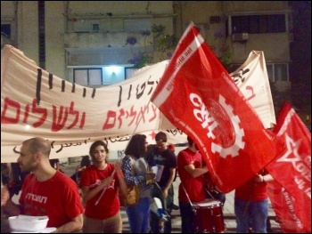 Socialist Struggle Movement (CWI Israel-Palestine), May 2016, photo SSM
