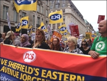 PCS contingent on the 1.7.17 People's Assembly demo, photo JB