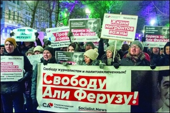 'Hands off Ali' contingent on Moscow's anti-fascist march, 19 January 2018, photo Socialist Alternative