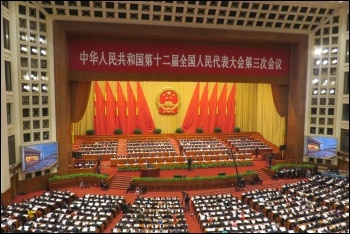 China's 'National People's Congress' contains 45 billionaires
