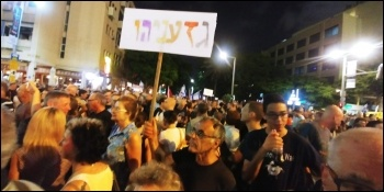 Rally against the Nationality Law, 4.8.18, Tel Aviv, photo by SSM