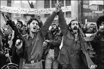 An armed insurrection on 10-11 February 1979 created a situation of 'dual power'