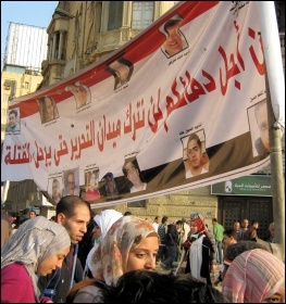 Egyptian demonstration honours those fallen in the revolution, photo by CWI