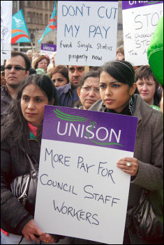 Birmingham council workers strike on 5 February 2008, photo S O'Neill