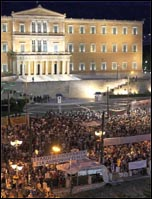 Greek workers protest outside parliament
