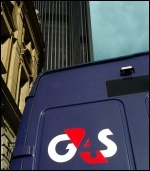 G4S van, photo G4S Ltd